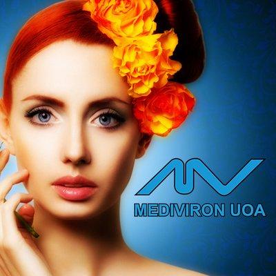 Mediviron UOA Clinic - image1