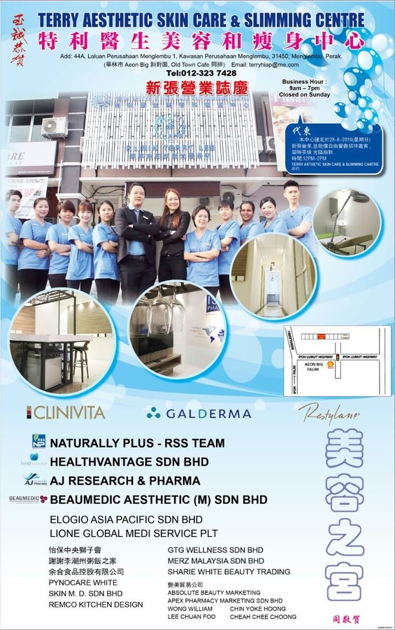 Terry Lee Clinic Ipoh - Medical Aesthetics Clinic in Ipoh - WhatClinic ...