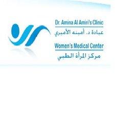 Al Mamzar Women Medical Center - image1