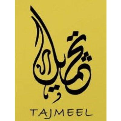 Tajmeel Clinics and Laser Centres - Heliopolis Branch - image1