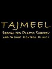 Tajmeel Clinics and Laser Centres - Heliopolis Branch - image 0