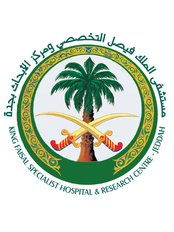 King Faisal Specialist Hospital   Research Center-Jeddah - image1