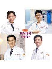 Banobagi Plastic & Aesthetic Clinic - Director Surgeons
