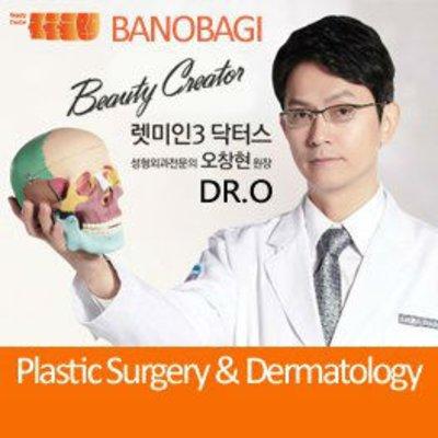 Clinic image 79