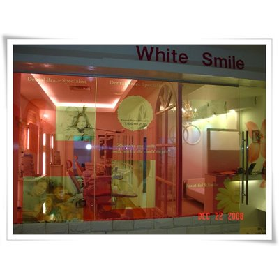 White Smile Orthodontic Dental Braces Specialist Clinic - image1