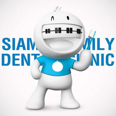 Siam Family Dental Clinic - Siam Family Dental Clinic' mascot