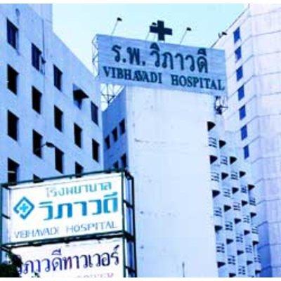 Vibhavadi Medical Center - image1