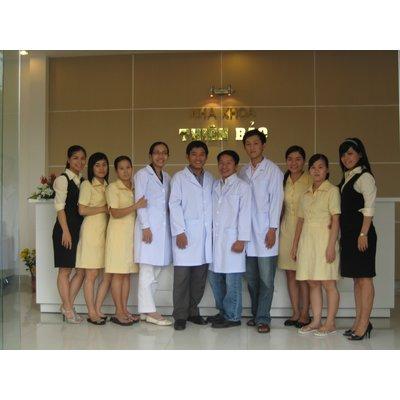 Thien Bao Dental Clinic - IMG_0034