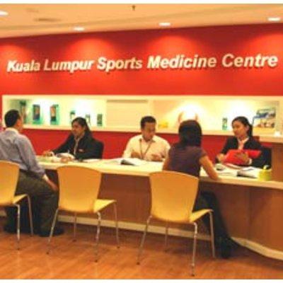 Kuala Lumpur Sports Medicine Centre - image1