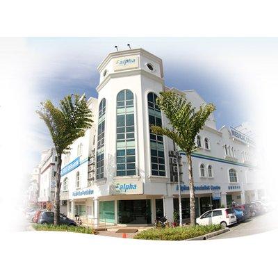 Alpha Fertility Centre - image1