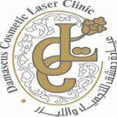 Damascus Cosmetic Laser Clinic - image1
