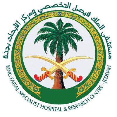 King Faisal Specialist Hospital   Research Center-Jeddah - image1