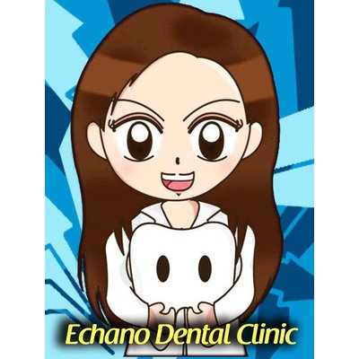 Echano Dental Clinic - PASIG - image1