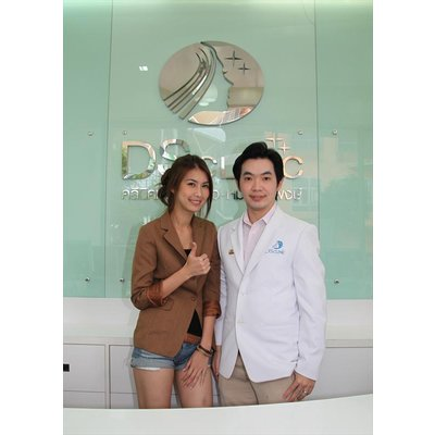 DSclinic - Dr sompong wonglohaphan