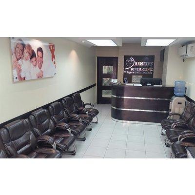 Dr. Alejandro Benitez Dental Clinic - Reception area