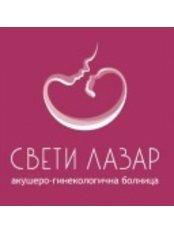 Донор спермы болгария